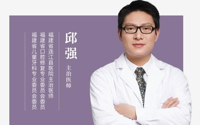 一位全科口腔医师的正畸修复之道